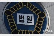 버닝썬 유착 의혹 '경찰총장' 윤규근 총경 1심 무죄 석방