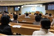 원불교 법회 26일 2개월만에 재개… 최대 축일 대각개교절 기념식 열어