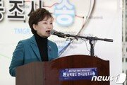 """김현미 """"남북철도 잇는 '강릉~제진' 예타 통과…내년부터 착공"""""""