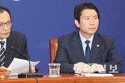 민주당, '성추행 오거돈' 20분만에 만장일치 제명