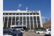 검찰, '숨진 특감반원 아이폰' 경찰에 반환…비번은 함구