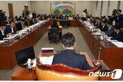 인터넷전문은행법, 국회 정무위 통과…29일 본회의 처리 재시도