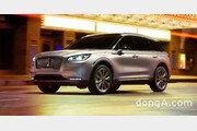 링컨코리아, 럭셔리 소형 SUV '코세어' 사전계약… 가격 5640만원