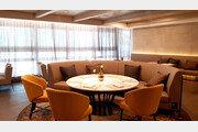 소노호텔&리조트, 고양과 여수 호텔 라운지 오픈