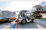 충칭-자카르타에 특별화물기 띄워 수출기업 지원