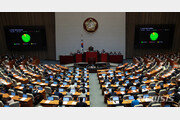 (Breaking News) 12 trillion 200 billion won the second Chukyungan National Assembly passed ... Payment to all citizens from the 13th
