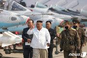 김정은, 러시아 자유민주당 당수 축전 받아…공개활동 아직