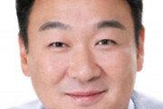 """경북 고령·성주·칠곡 통합당 정희용 """"소통의 힘으로 2040 목소리 반영"""""""