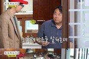 """""""너무 맛있다"""" '놀면 뭐하니?' 유재석, 첫 밑반찬 도전→김광민·쌈디 극찬"""