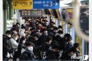 서울 지하철에서는 무조건 마스크! 이유는?