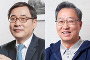 """인터넷전문은행법 개정안 국회 통과…""""BC카드로 시너지"""" vs """"카뱅 퍼스트"""""""