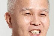 """경기 고양정 민주당 이용우 """"네거티브 규제-징벌적 손배제 입법 주력"""""""