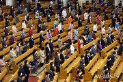 여의도순복음교회, 신자 출산장려금 최대 1000만원 지원