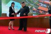 김정은 건강이상설 진원지였던 CNN, 정정보도 없다