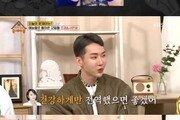 """'옥탑방의 문제아들' 조권 """"김혜수, 군대서 가장 힘 됐다""""…간부들 깜짝"""