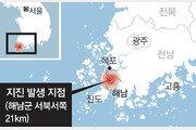 42년간 지진 없던 해남, 9일간 57차례 발생 '이례적'