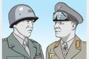 적에게서 존중받는 장군[임용한의 전쟁史]〈108〉