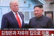 김정은, 바이든보다 트럼프가 더 낫다?…대선前 '북미대화' 가능성