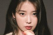 [연예뉴스 HOT①] 아이유 등 스타들 '어린이날' 통큰 기부