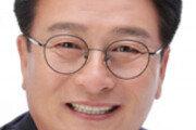 """전남 해남완도진도 민주당 윤재갑 """"농산물 최저가격 보장제 1호 법안 준비"""""""
