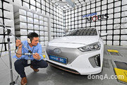 """""""전기차는 움직이는 스피커""""… 현대모비스, 車 그릴 활용한 '가상 엔진 사운드' 개발"""