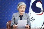 """강경화-폼페이오 통화…""""원론적 수준서 방위비 협상 논의"""""""