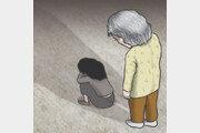 성폭행 저항하다 옥살이… 70대 여성, 56년만에 재심 청구