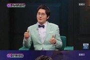 "[e글e글]""데이트비 안내면 매춘""…'싱글벙글쇼' 새DJ 과거 발언 논란"
