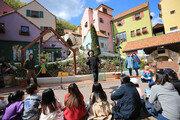 어린왕자와 춤을…쁘띠프랑스 '유럽동화나라' 개막