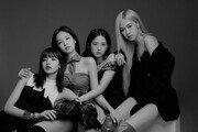 [연예뉴스 HOT③] 레이디 가가 '크로마티카' 29일 발매