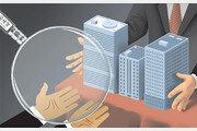소득 숨기고… 돈 한푼 없이… 온 가족 동원… 부동산 편법증여-탈세 517명 세무조사