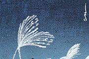 사모곡[이준식의 한시 한 수]〈57〉