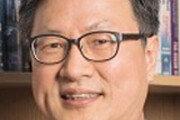 권호열 정보통신정책연구원장 취임