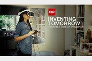 CNN, 코로나19 초래 급속 기술혁신 소개 특집 프로 '인벤팅 투모로우' 방송