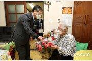 LH, 100세 이상 어르신에 건강용품 전달