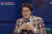 """정영진, 과거 발언 논란에 DJ 하차…MBC """"제외 결정"""""""