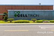 셀트리온, 1분기 영업이익 55.4%↑… 고수익 제품 판매 확대 영향