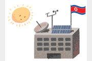 [날씨 이야기]북한의 기상청