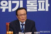 더불어시민당, 용혜인·조정훈 당선자 제명키로…12일 최종 확정 계획