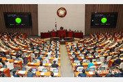 20대 국회 '마지막' 본회의 난망…'원포인트' 임시국회 열리나