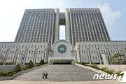 이종석 헌법재판관, '사법행정권 남용 의혹 사건' 재판 증인 출석