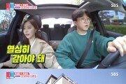 '동상이몽2' 박성광♥이솔이, 설렘 가득 신혼집 로망→입주 연기로 '침울'