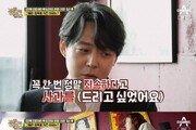 """'풍문쇼' 박유천 """"팬들 위해서라도 열심히 살 것…죄송하다"""" 심경 고백"""