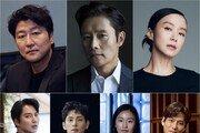 '비상선언' 송강호·이병헌·전도연에 박해준까지…역대급 드림 캐스팅