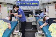 종근당, 코로나19 혈액수급난 극복 위해 '헌혈캠페인' 전개
