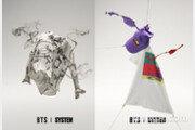 한섬, 시스템·시스템옴므 'BTS' 협업 컬렉션 전개