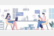 [DBR/Special Report]확실성, 연결성, 창의성… 3C로 소통하라
