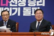 """민주당, 민경욱 '투표조작' 주장에 """"19세기적 이야기를… 말 같지 않아"""""""