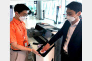 제주항공, 탑승객이 게이트서 항공권 바코드 직접 확인