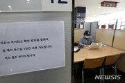 취업 늦어지는 2030…'그냥 쉬는' 이들 나란히 역대 최고치